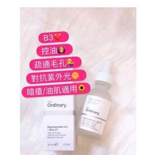 現貨❣️The Ordinary: (B3)Niacinamide10% + Zinc1%(暗瘡/油肌適用)