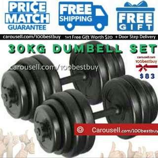 30kg Black Dumbell With Free Delivery | Exclusive 1+1 Free Gift Worth $20 Including Chrome Connector