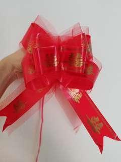 Pull Flower Ribbon (Wedding 囍)
