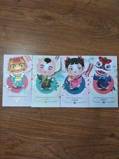 2019 Ang Pow Ang Bao Red Packet from Sushi King