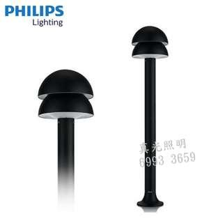 飛利浦 花園燈 戶外燈 草坪燈 防水燈 PHILIPS LED MyGarden Light 16453