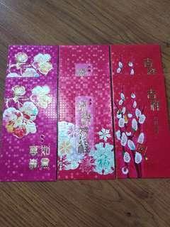2019 Ang Pow Angpow Ang Bao Red Packet from Seen