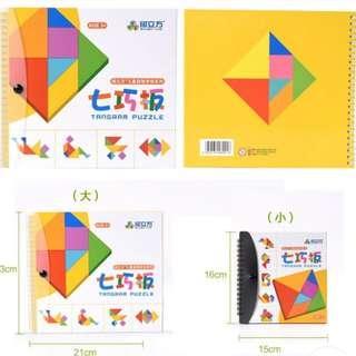Montessori magnetic tangram puzzle book