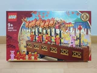 Lego 80102 Chinese New year Dragon Dance CNY 2019 - brand new MISB