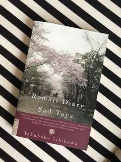 Romaji Diary and Sad Toys by Takuboku Ishikawa