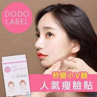 韓國DODO LABEL瘦臉貼