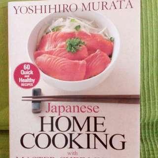 Yoshihiro Murata Japanese Home Cooking