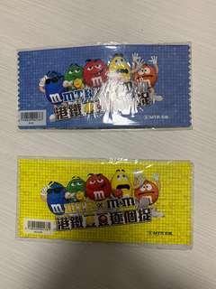 MTR M&M車票