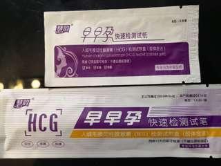 驗孕棒4枝 + 驗孕試紙4張(獨立包裝)
