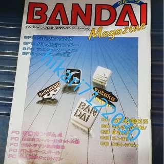 BANDAI MAGAZINE 1991