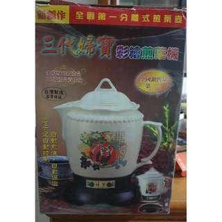 售三代婦寶煎藥壺 (分離式) 陶瓷煎藥機 月子的好幫手 歡迎面交自取