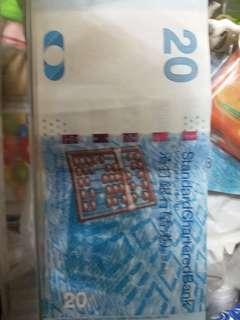 渣打銀行銀碼000048