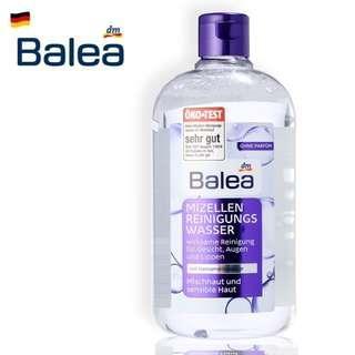 🚚 *溫馨貓小舖*《德代購》「Balea 芭樂雅」Dm 德國原裝 臉部眼唇卸妝水 400ml 卸妝水 混合肌膚 乾性肌膚