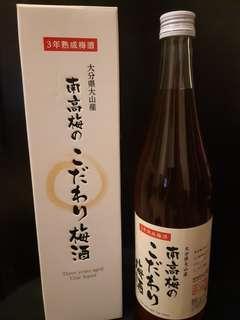 日本大分縣南高3年熟成梅酒