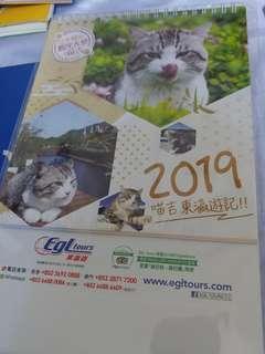 東瀛遊2019貓貓座枱月曆