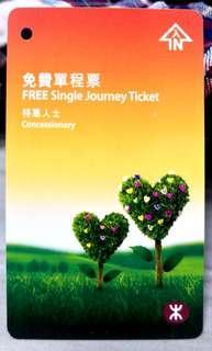 2011年港鐵 免費特惠單程票