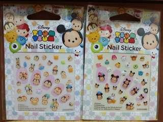 🚚 Tsum Tsum nails sticker