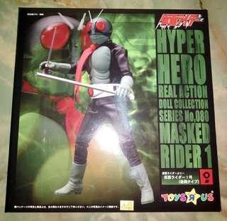 Hyper Hero Masked Rider 1