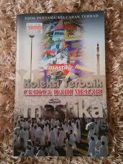 Cerita dari Mekah