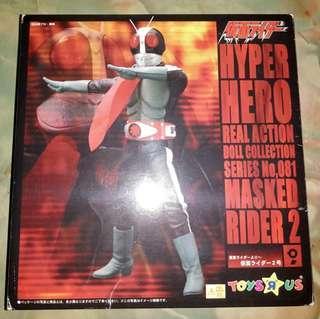 Hyper Hero Masked Rider 2
