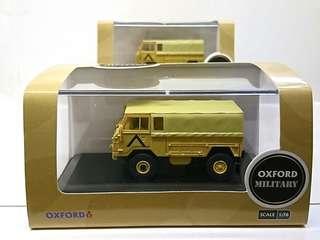 OXFORD MILITARY British Army Land Rover 101 FC GS (Gulf War 1991) 英國英軍軍車(沙漠色) Gulf War 波斯灣戰爭 scale 1:76