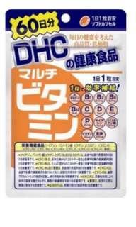 DHC綜合維他命60粒 (60日分量) $60