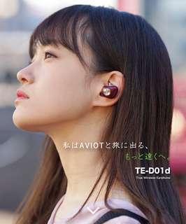 真無線藍牙耳機 - 日本AVIOT TE-D01d bluetooth 5.0 earphone, 最新高通晶片高音質支援SBC AAC aptX 等編碼, 接收穩定 9小時單次充電續航力 IPX4 防水 黑, 藍, 紅三色, ironman 色超搶眼!