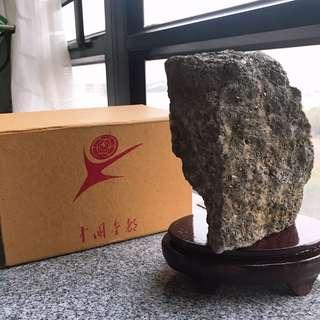 中國金都- 真金礦石標本-風水石