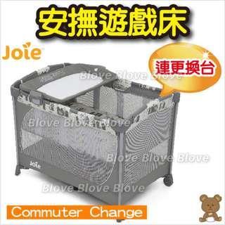 Blove 英國 Joie 嬰兒睡床 嬰兒網床 嬰兒床 遊戲床 BB床 Commuter Change Travel Cot 安撫遊戲床連更換台 #JE60120