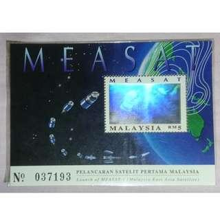 🚚 Malaysia first hologram stamp 1996 [Launch of MEASAT-1]