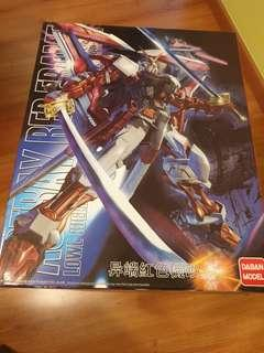 Daban mg red frame. Body Only
