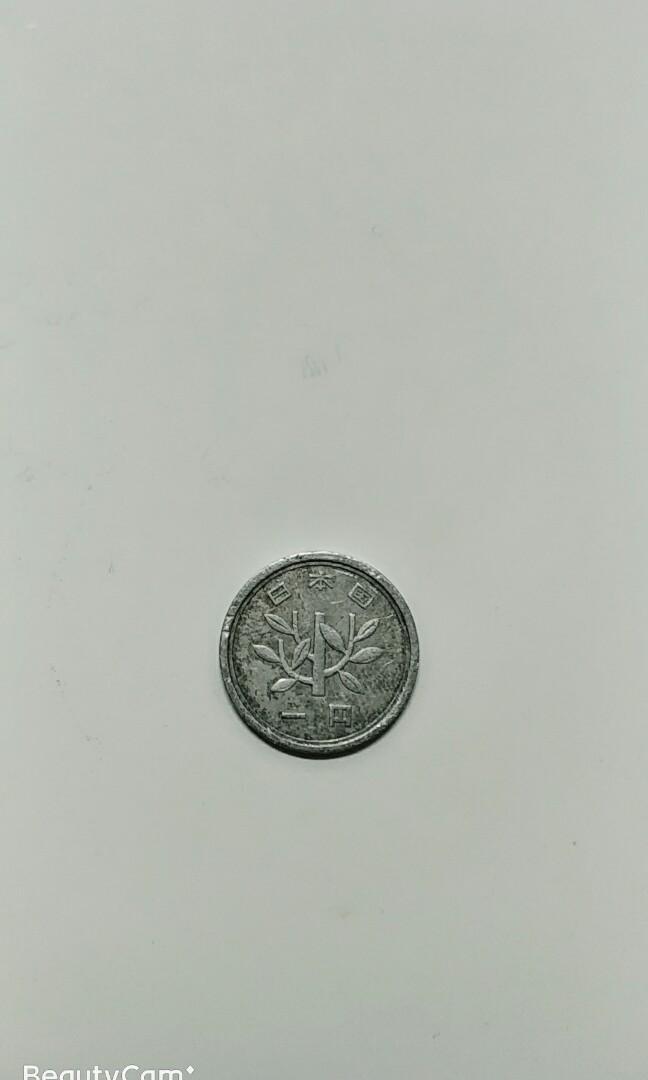 日本國~日本硬幣~昭和四十九年~鋁幣~
