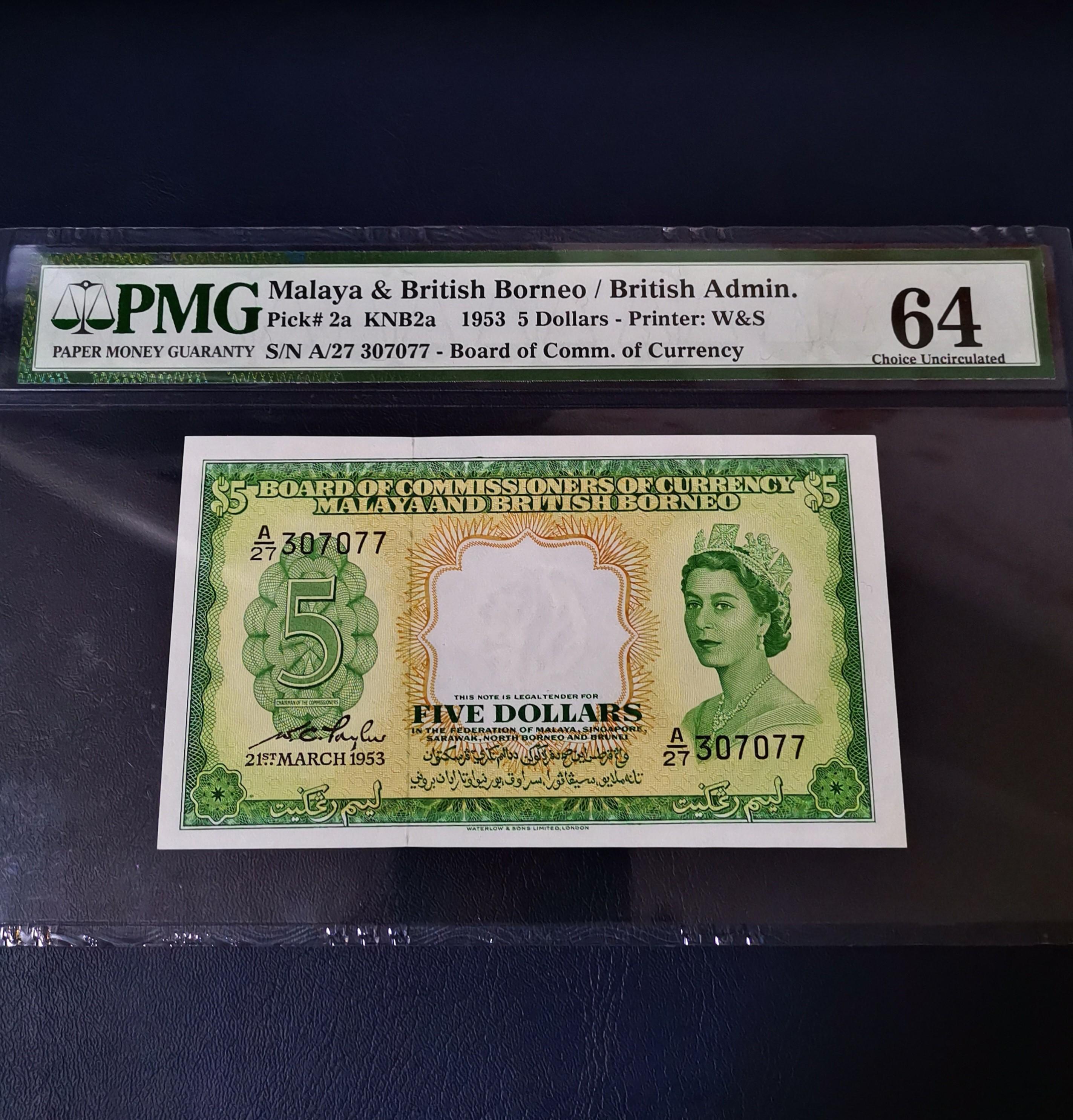 👸 1953 Malaya & British Borneo Queen Elizabeth II $5 Banknote~PMG 64 Choice Uncirculated