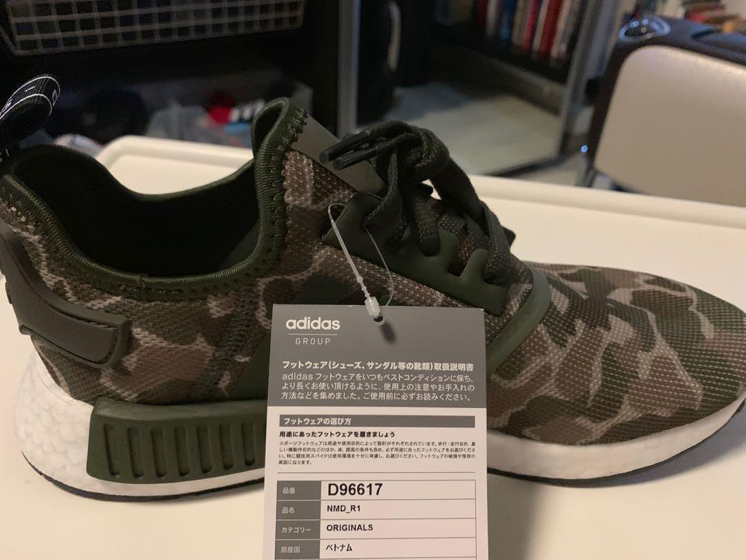 "b870dff2a54dd Adidas NMD R1 Duck Camo ""green"" Authentic (Dead stock)"