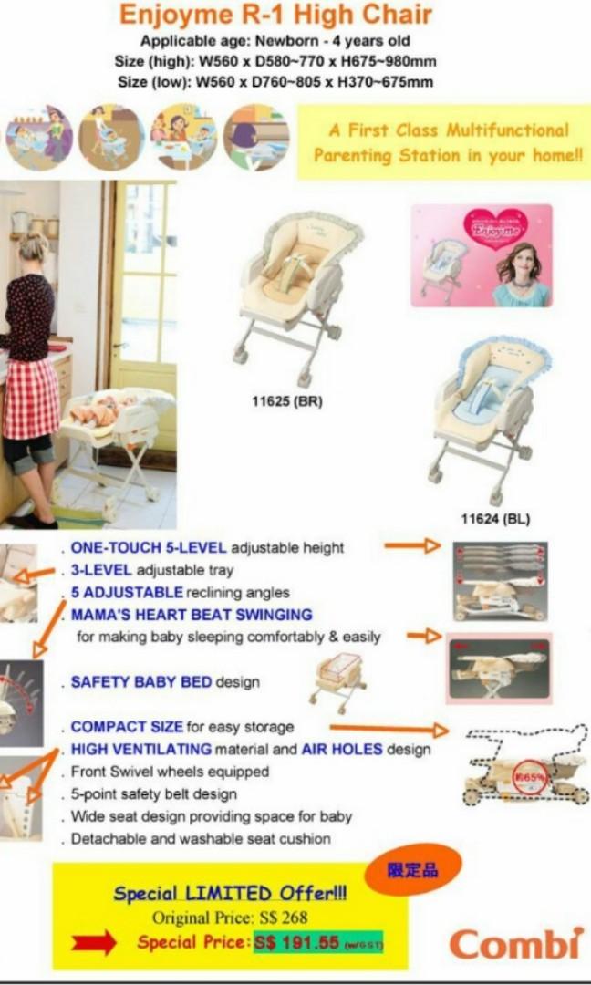 COMBI Rocker Baby Multi Use