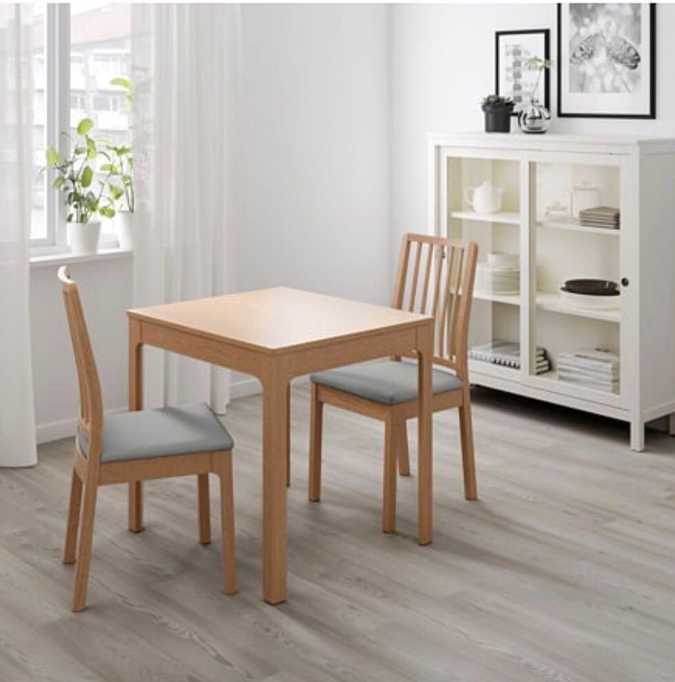 Ikea Ekedalen TablereservedFurnitureTables Ikea Ikea Extendable TablereservedFurnitureTables Extendable Ekedalen xeorCBd