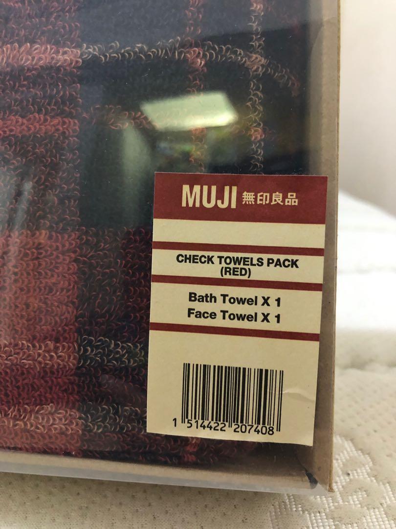 MUJI 毛巾禮盒
