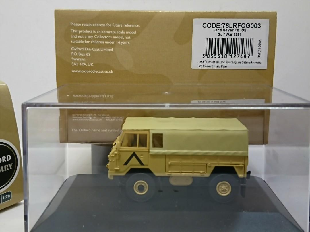 OXFORD MILITARY British Army Land Rover 101 FC GS (Gulf War 1991) 英國英軍軍車(沙漠色) Gulf War 波斯灣戰爭 scale 1:76