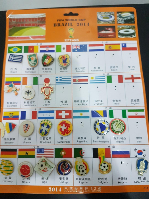 Pin lambang negara