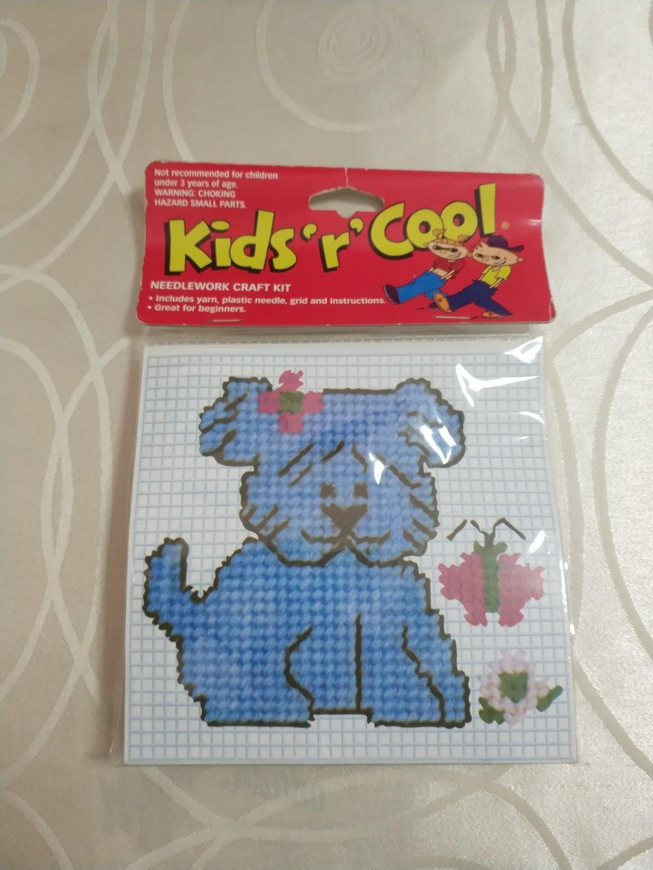 Puppy cross stitch needlework craft kit
