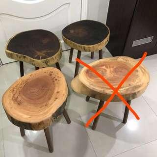 Natural Wood Slab Side Table