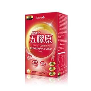 Simply Collagen Powder
