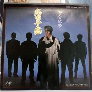 安全地帶 恋の予感 EP (黑膠 LP)