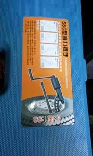 貨車省力(普通399元  另有,加強版本480元方便好用拆螺丝工具)有一個41㎜筒!(自取在上水)