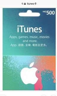 iTunes gift card $1700