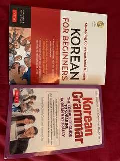 Korean textbooks
