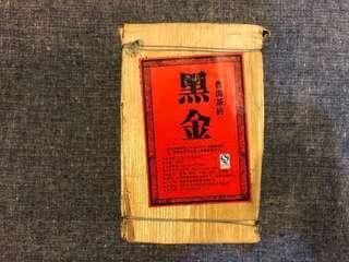 2012年 [黑金] 景邁熟茶磚 250g 普洱茶