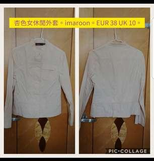 Imaroon Outer 杏色女裝休閒外套