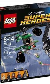 (買滿$200贈品 單買40) Lego 76046 Lex Luthor 直升機一隻 未砌