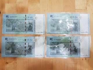 RM50 - Replacement Notes Set ZE